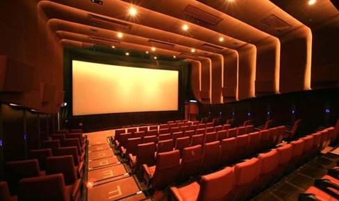 Bioskop sebagai contoh tempat umum